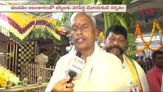Kanipakam EO Face To Face | Devotees Rush Increased in Kanipakam | CVR News - CVRNEWSOFFICIAL