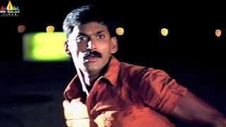 Salute Movie Scenes | Vishal Chasing Upendra | Telugu Movie Scenes | Nayantara | Sri Balaji Video - SRIBALAJIMOVIES