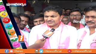 ప్రచారపర్వం | Political Leaders Election Campaign In Telangana For Assembly Election | iNews - INEWS