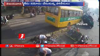 Caught in Cam | Private School Bus Rams Into Public and Hits Vehicles In Vijayawada | iNews - INEWS