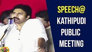 Pawan Kalyan Speech At Kathipudi Public Meeting | JanaSena Porata yatra | Mango news - MANGONEWS