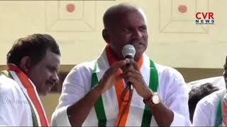 Bhongir Congress Candidate Kumbam Anil Kumar Reddy Election Campaign | Valigonda | CVR NEWS - CVRNEWSOFFICIAL