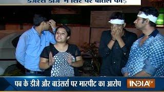 'Bang bang' In A Pub Of Rajouri Garden - India TV - INDIATV