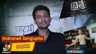 I never felt I'm working in an alien industry: Aithe 2.0 actor Indraneil Sengupta Interview - IGTELUGU