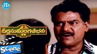Deerga Sumangali Bhava Movie Scenes - Ramya Krishna Does Not Cares Her Baby - IDREAMMOVIES