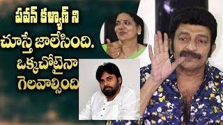 I felt sorry for Pawan Kalyan: Rajasekhar || Jeevitha Rajasekhar Press Meet || IndiaGlitz Telugu - IGTELUGU