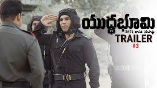 Yuddha Bhoomi Trailer 3 | Allu Sirish | Mohanlal | TFPC - TFPC