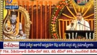 Antharyami - అంతర్యామి - 27th August 2014 - ETV2INDIA