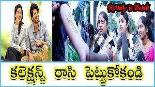 Vijay Devarakonda Lady Fans Reaction After Watching Geetha Govindam | Public Talk | TVNXT Hotshot - MUSTHMASALA
