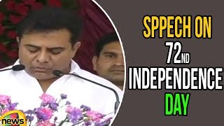 IT Minister KTR Speech at Independence Day Celebrations in Rajanna Siricilla District | Mango News - MANGONEWS