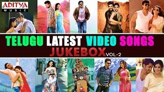 Telugu Latest Video Songs || Jukebox (VOL-2) - ADITYAMUSIC