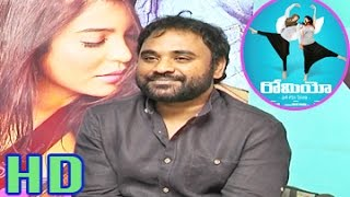 Romeo Movie Success Meet || Director Gopi Ganesh - TELUGUONE