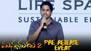Naga Chaitanya Speech At Manmadhudu 2 Pre Release Event - TFPC