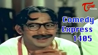Comedy Express 1405 || Back to Back || Telugu Comedy Scenes - TELUGUONE