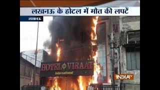 Lucknow: Major fire breaks out in Charbagh's SSJ International hotel, 5 dead - INDIATV