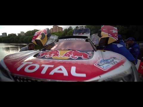 Autoperiskop.cz  – Výjimečný pohled na auta - Peugeot Sport se zúčastní Rally Maroko, která bude od 4. do 10. října 2017 probíhat mezi městy Fás a Erfud