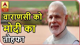 PM Modi to celebrate birthday in Varanasi today - ABPNEWSTV
