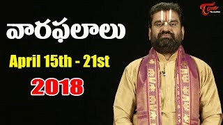 Rasi Phalalu | April 15th to April 21st 2018 | Weekly Horoscope 2018 | TeluguOne - TELUGUONE
