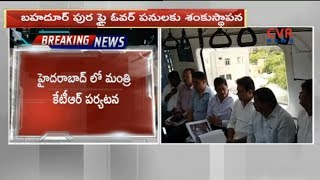 Ministers KTR & Mahender Reddy Metro Train Trail Run | Ameerpet to LB Nagar | CVR News - CVRNEWSOFFICIAL