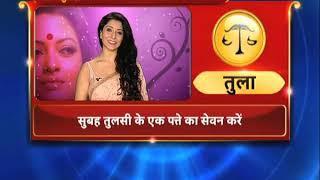 Aaj Ka Rashifal, 21st September 2018 | आज का राशिफल | Daily Horoscope | Family Guru - ITVNEWSINDIA