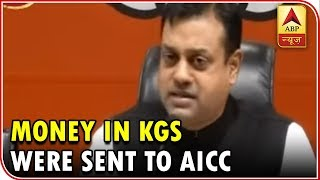 Full PC: Money in kgs were sent to AICC, Congress party was crying during demonetisation, says BJP - ABPNEWSTV