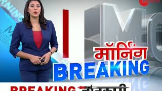 Morning Breaking: PM Modi inaugurates Essel Groups YO1 Nature Cure Centre in US - ZEENEWS