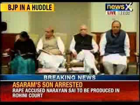 BJP's Parliamentary board meet to finalise strategy for winter session - NewsX
