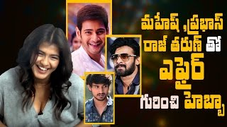 Hebah Patel on Mahesh Babu, Prabhas, link up with Raj Tarun, casting couch and more || #Mister - IGTELUGU