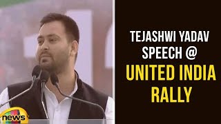 PM Modi Is A Factory Of Lies Says Tejashwi Yadav | United India Rally | Mamata Banerjee | Kolkata - MANGONEWS