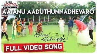 Aatanu Aaduthunnadhevaro Full Video Song | Oorantha Anukuntunnaru | Nawin Vijaya Krishna - ADITYAMUSIC