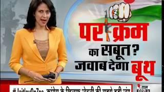 Lok Sabha Elections: BJP releases 10th list of 39 candidates - ZEENEWS