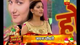 Sapna Choudhary REVEALS Secrets Of Bigg Boss And Her Upcoming Plans - ABPNEWSTV