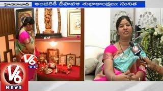 V6 Diwali special discussion with Ranga Reddy ZP chair person Sunitha Lakshma Reddy - V6NEWSTELUGU