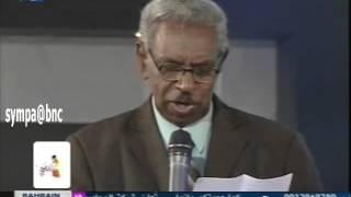 د. محمد عبدالله الطيب وعصام الاسد