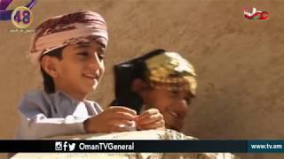 عمان المجد
