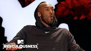 Kobe's Bargain Bryants 💰 Ridiculousness | MTV - MTV
