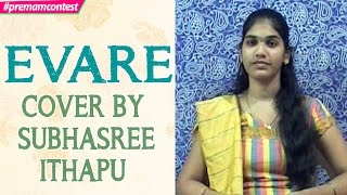 Evare - Cover By Subhasree Ithapu ♪♪ #premamcontest - ADITYAMUSIC