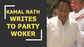 Madhya Pradesh elections 2018: Congress leader Kamal Nath writes letter to party worker - ZEENEWS