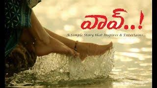WOW   ! Telugu Short Film - YOUTUBE
