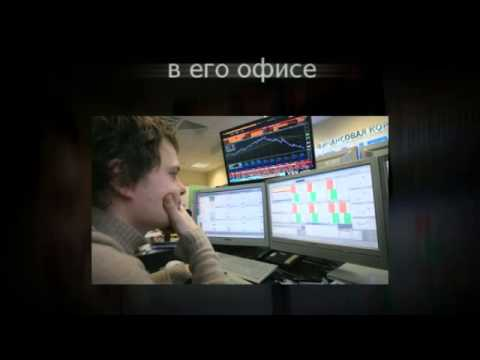 Андрей оливейра книга бинарные опционы торрент