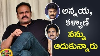 Naga Babu Says I'm A Average Producer, There Is No Producer In Me | Mango news - MANGONEWS