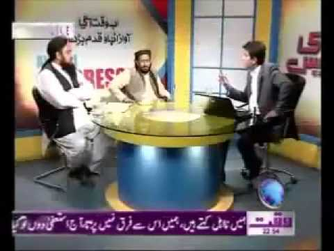 ahle sunnat point of view about sipah e sahaba   YouTube
