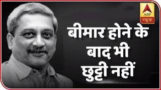 Goa CM Manohar Parrikar impressed one and all with his simplicity - ABPNEWSTV