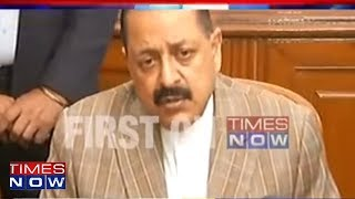MoS PMO Jitendra Singh Addresses Media After Meeting IAS Association delegation. - TIMESNOWONLINE