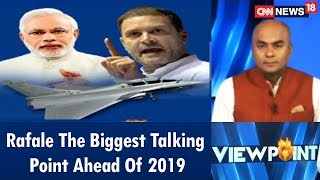 Is Rafale The Biggest Political Talking Point Ahead Of 2019? | Viewpoint | CNN News18 - IBNLIVE