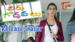 Chiru Godavalu Movie Release Trailer || Rohith ||  Bhavika ||  Yodha - TELUGUONE