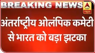 IOC scraps Olympic quotas from Delhi shooting World Cup - ABPNEWSTV