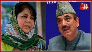 No Chance Of Congress Alliance With PDP: Ghulam Nabi Azad Responds To BJP-PDP Break Up - AAJTAKTV