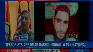 Terrorists abduct and kill J&K police constable; body of the constable found from a field - NEWSXLIVE