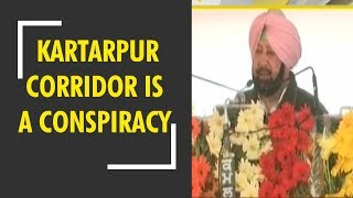DNA: Opening of Kartarpur Corridor is a conspiracy hatched by Pakistan, says Amarinder Singh - ZEENEWS